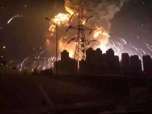 Chinese Explosion
